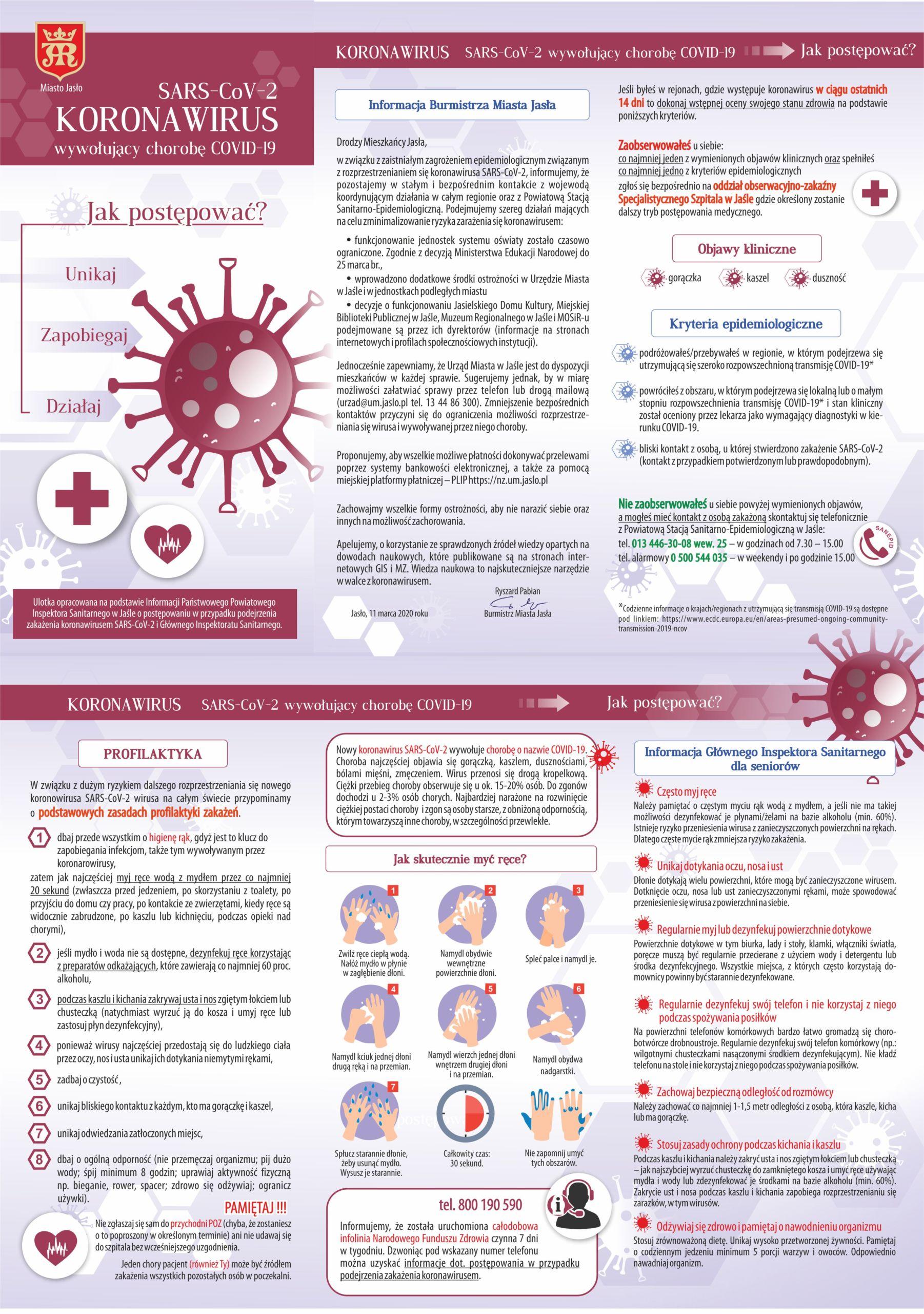 Ulotka informacyjna - Koronawirus - jak postępować